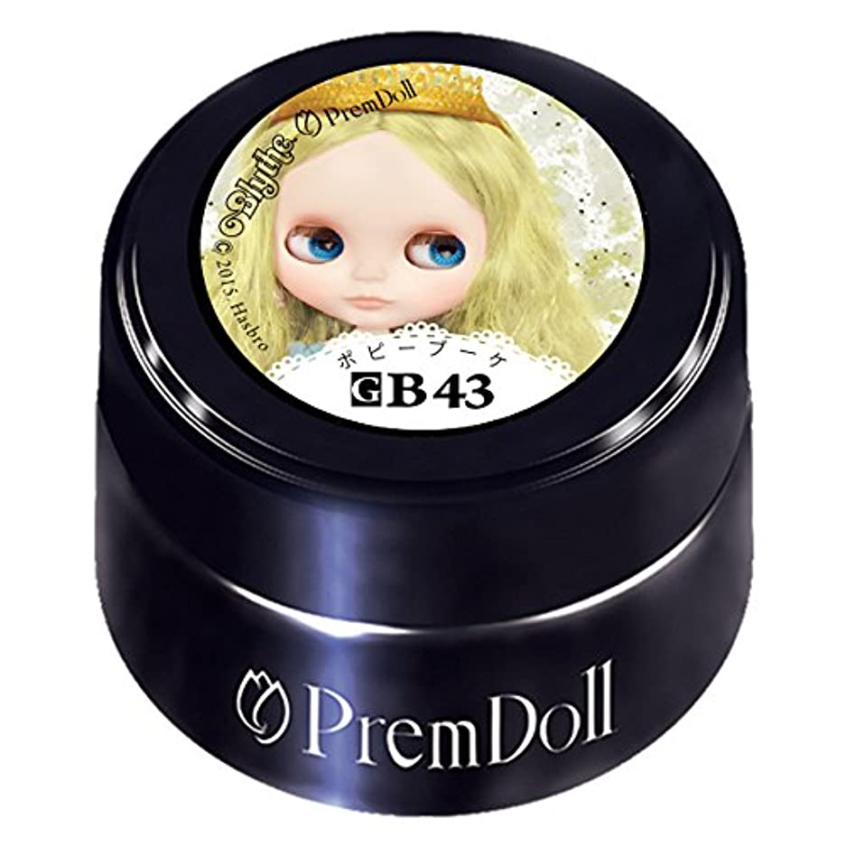 詳細に具体的に対応するプリムドール ポピーブーケ 3g DOLL-B43
