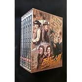 西部二人組 コンプリートボックス [DVD]