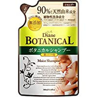 モイスト・ダイアン ボタニカル シャンプー モイスト 詰め替え 380ml