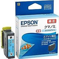 == まとめ == エプソン/インクカートリッジ/クマノミライトシアン/増量タイプ/KUI-LC-L / 1個 / - ×3セット -