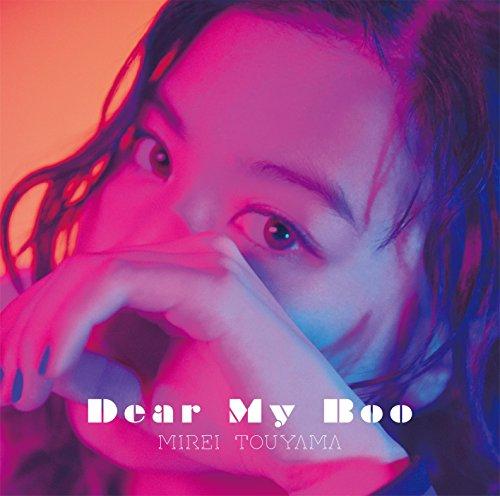 【Dear My Boo/當山みれい】○○の名曲に向けた女性目線のアンサーソング?!歌詞を徹底解釈♪の画像