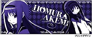 Puella Magi Madoka Magica Akemi Homura Mug Cup with Cover フィギュア おもちゃ 人形 (並行輸入)