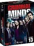 クリミナル・マインド/FBI vs. 異常犯罪 シーズン13 コレクターズBOX P...[DVD]