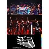 Sexy Zone POP×STEP!? TOUR 2020 (通常盤)(2枚組)(特典:なし)[DVD]