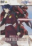 機動戦士ガンダムSEED DESTINY 6 [DVD]