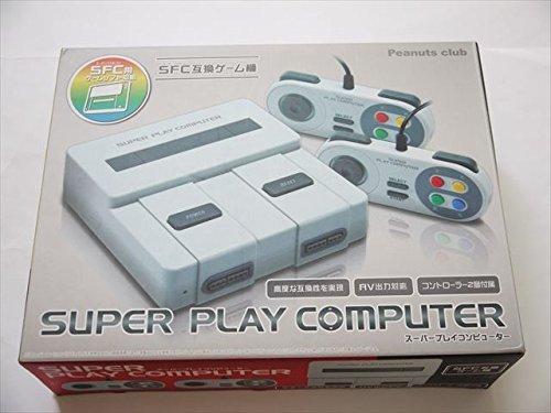 スーパーファミコン 本体 互換機 ファミコン スーパープレイコンピューター SFC互換 ゲーム機 KK-00253