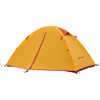 Weanas テント 2-3人用 シリコン 超軽量 1.7KG 登山用 2重層式 防水 UV カット 耐水圧4000mm ダブルウォールテント
