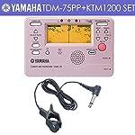 【汎用コンタクトマイク付】YAMAHA ヤマハ TDM-75PP + KC KTM1200 プラチナピンク チューナー&メトロノーム+チューナー用マイクセット