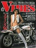 VIBES (バイブス) 1996年 10月号