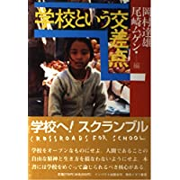 Amazon.co.jp: 尾崎 ムゲン: 本