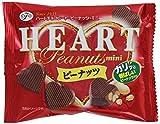 不二家 ハートチョコレート(ピーナッツ)ミニMP 42g×10袋