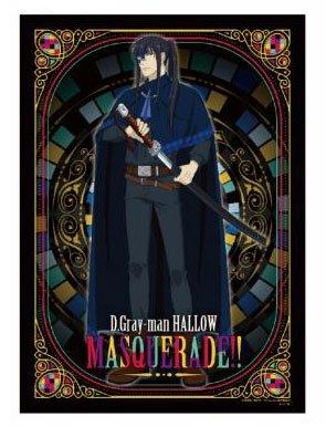 D.Gray-man B 神田 クリアポスターの詳細を見る