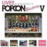 LIVE!!POPCON HISTORY V