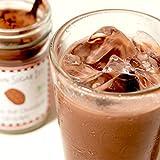 オーガニック ホットチョコレート オリジナル (有機 化学調味料無添加 100% 天然 非加熱 ブラウンシュガーファースト)