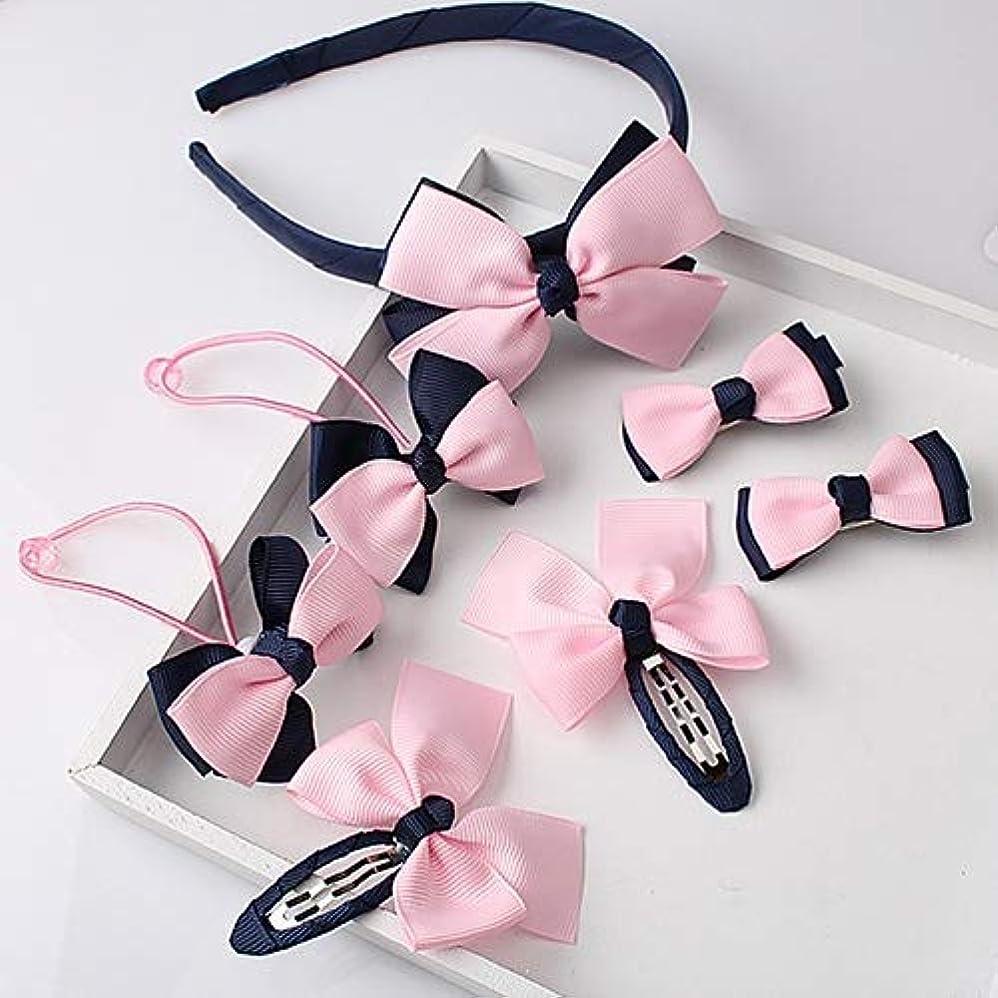 オフセットオリエント保証Hairpinheair YHM 7 PCS/セット子供用アクセサリーヘアバンドベビーガールズラブリーボウヘッドウェアヘアクリップ(ローズレッド+グリーン) (色 : Pink+Navy)
