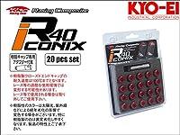 [KYO-EI_Kics]レーシングコンポジットR40 M12×P1.5アイコニックス用クローズドエンドキャップ(レッド_樹脂製_20個入)【CIF1R】