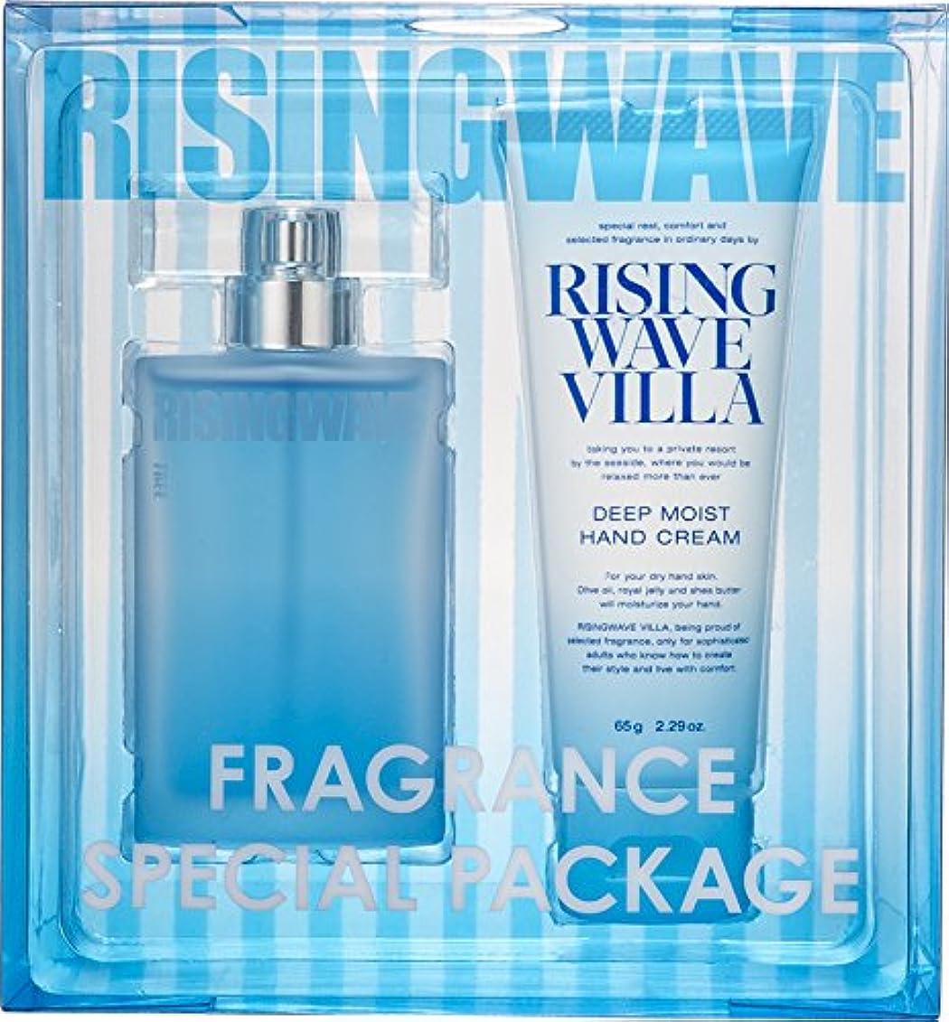 深い比較そしてライジングウェーブ フリー フレグランス スペシャルパッケージ ライトブルー オードトワレ50ml /モイストハンドクリーム65g