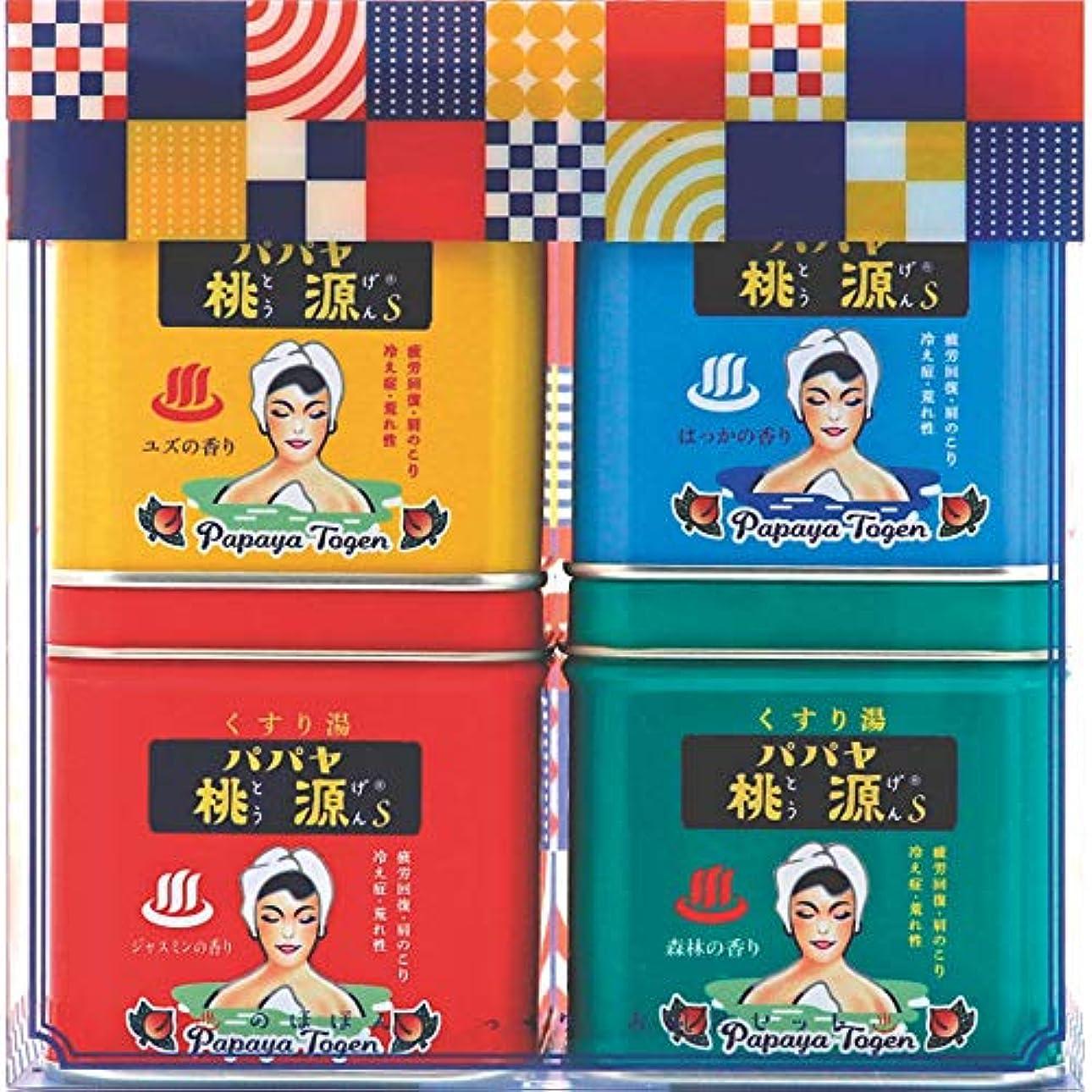 歴史的束ねるペグパパヤ桃源 のほほん湯っくりお風呂セットC (五洲薬品) 入浴剤 ユズ(70g)+ジャスミン(70g)+はっか(70g)+森林(70g)
