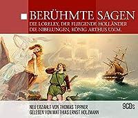 Die Nibelungen K?nig Arthus Die Loreley u.v.m.【CD】 [並行輸入品]