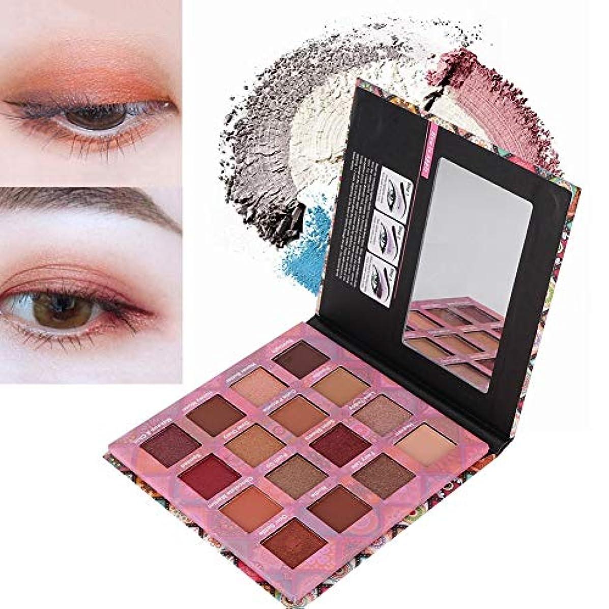 処理するデイジーシャーロックホームズ16色 初心者 アイシャドウパレット アイシャドウパレット 化粧マット グロス アイシャドウパウダー 化粧品ツール