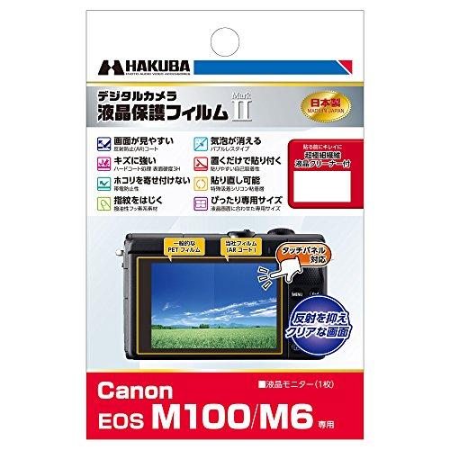HAKUBA デジタルカメラ液晶保護フィルムMarkII Canon EOS M100 / M6 専用 DGF2-CAEM100