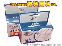 エプソン 互換インク IC05IC06 【耐光耐熱パッケージ付インク】