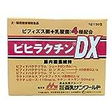 森乳サンワールド ビヒラクチンDX 1gX50包