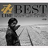 卍LINE BEST