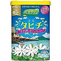 バスクリン 世界紀行 タヒチ 幸せを呼ぶ花ティアレの香り 入浴剤600g(医薬部外品)