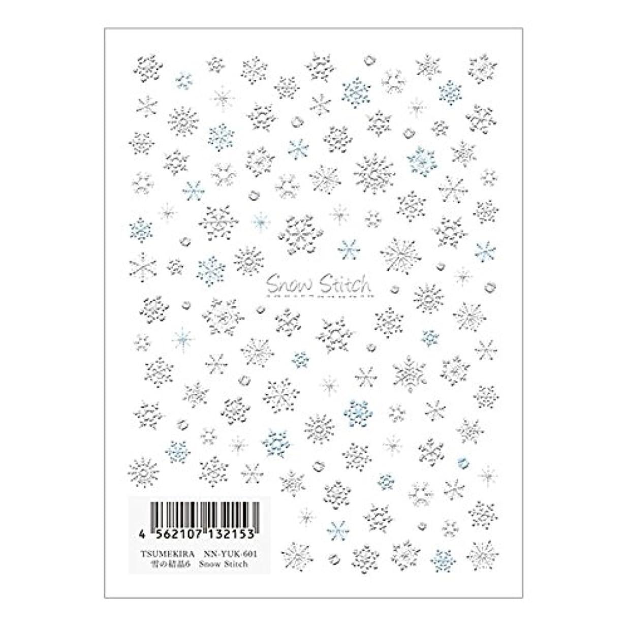 良性五十パーツTSUMEKIRA ネイルシール雪の結晶6 NN-YUK-601