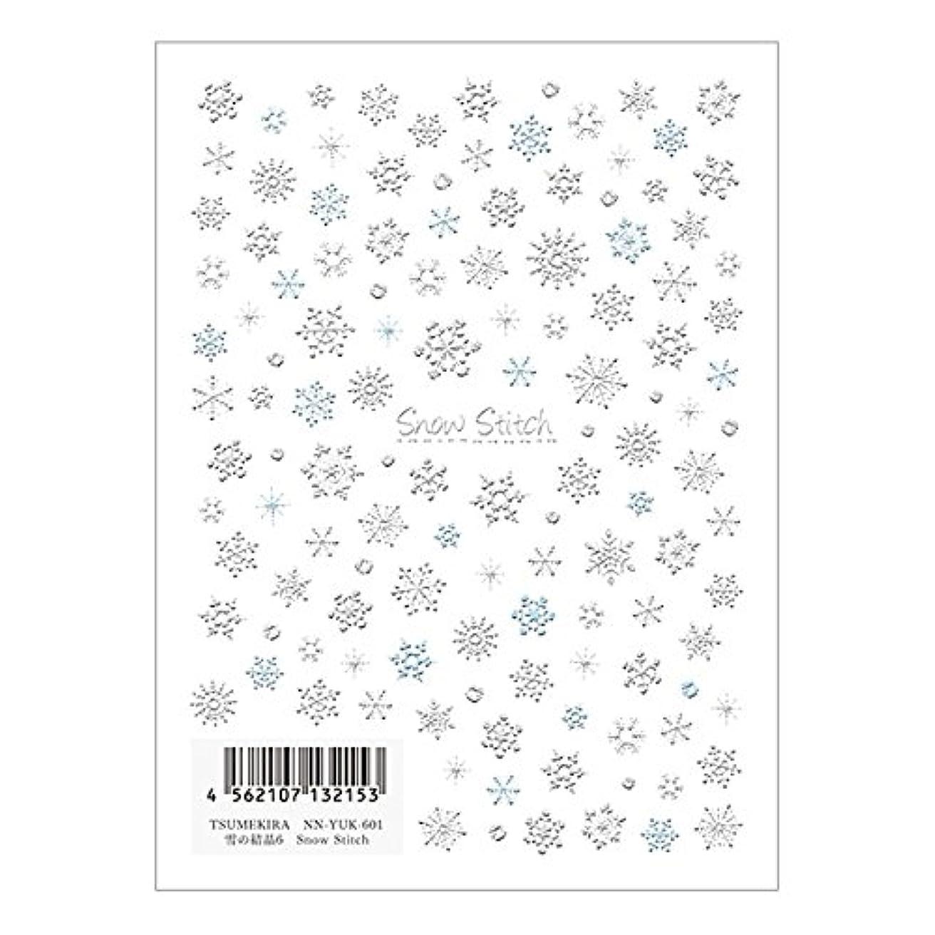 パドルリード規則性TSUMEKIRA ネイルシール雪の結晶6 NN-YUK-601