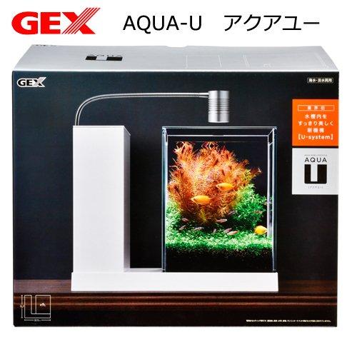GEX AQUA-U(アクアユー)