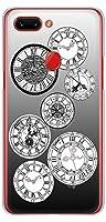 SIMフリー OPPO R15 Pro クリア ケース カバー YJ338 モノトーン 時計 素材クリア