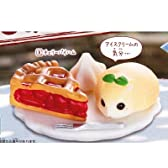 cafe de ハム2 [1.チェリーパイハム](単品)