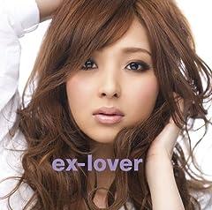 阪井あゆみ「ex-lover」のジャケット画像