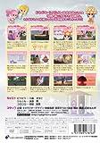 gdgd妖精s 第2巻 [DVD]