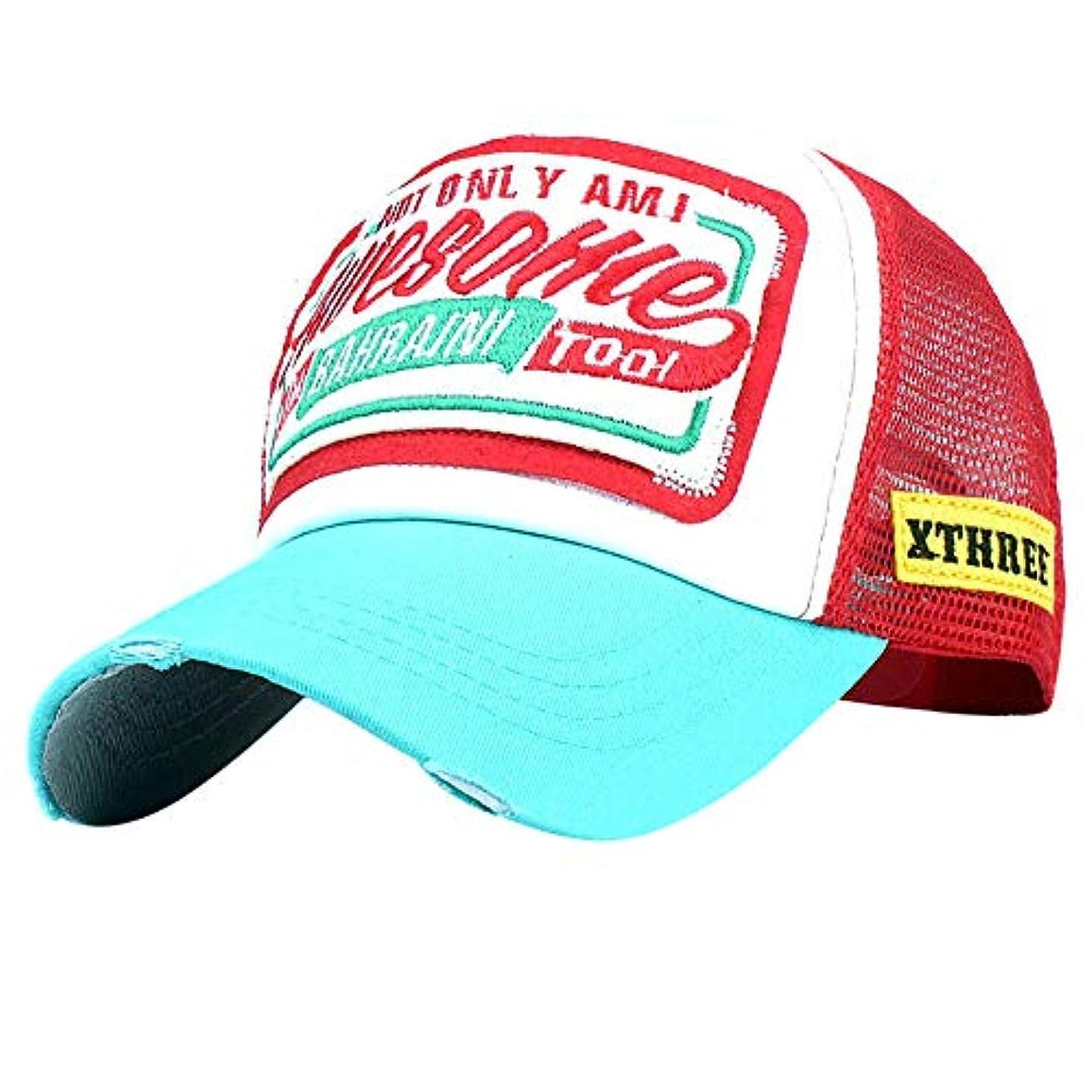 逆友だち黒くするRacazing カモフラージュ 野球帽 ヒップホップ メンズ 夏 登山 帽子 迷彩 可調整可能 プラスベルベット 棒球帽 UV 帽子 UVカット軽量 屋外 Unisex 鸭舌帽 Hat Cap