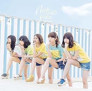 逃げ水(Type C)(DVD付)