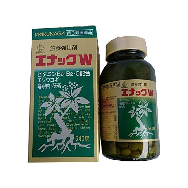 【第3類医薬品】エナックW 540錠の商品画像
