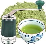 ミル茶 (お茶ミル)