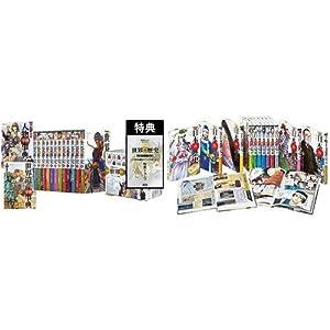 学研まんが NEW日本の歴史・世界の歴史 特典付き 全28巻セット