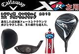 Callaway キャロウェイ レフティ XR16 フェアウェイウッド 日本仕様 Speeder 661 EVOLUTION Ⅱシャフト (左利き用受注生産モデル) (W#5(19.0°), FLEX-S)