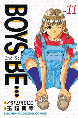 BOYS BE・・・2nd Season(11) (週刊少年マガジンコミックス)