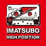 あ、安部礼司スペシャル〜IMATSUBO HIGH-POSITION〜