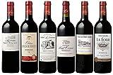【ワイナリーから直輸入】すべてのワインが金賞受賞! ボルドーの魅力が詰まった飲みごろ赤ワイン6本セット 750mlx6 [フランス/Amazon.co.jp限定/Winery Direct]