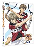 新テニスの王子様 3 [DVD]