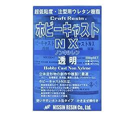日新レジン(6)新品: ¥ 3,0843点の新品/中古品を見る:¥ 2,360より