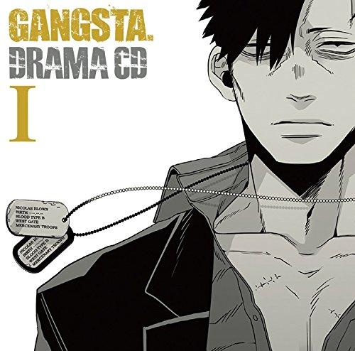 ドラマCD「GANGSTA.」Iの詳細を見る