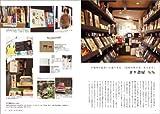 京都読書さんぽ 画像