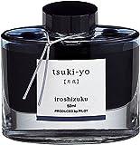 万年筆インキ iroshizuku ツキヨ INK-50-TY